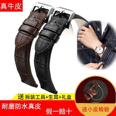 真皮表带针扣男女款牛皮配件代用dw天王西铁城美度腕表带防水