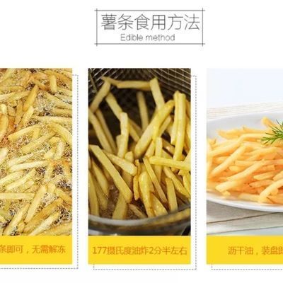 蓝威斯顿LS5001/4冷冻细直薯条KFC肯德基专用炸鸡汉堡店原料 包邮