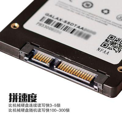 影驰铁甲战将120GB固态硬盘SSD台式机笔记本电脑适用SATA接口128g