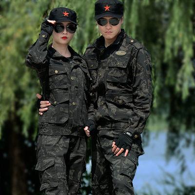 正品纯棉工装黑鹰特种兵男女作训服迷彩服套装春季耐磨劳保工作服