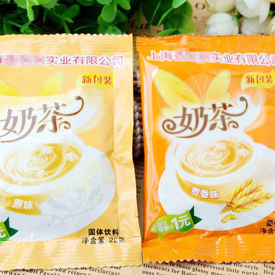 奶茶香飘益香飘飘袋装50袋优乐粉冲剂珍珠约美饮品饮料速溶下午茶