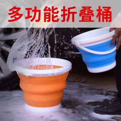 车载垃圾桶可折叠多功能车用垃圾桶汽车内用垃圾桶置物桶收纳用品