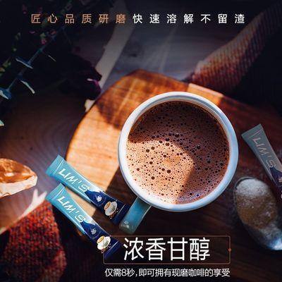 马来西亚进口lims零涩蓝山咖啡蓝山风味咖啡粉速溶三合一独立袋装