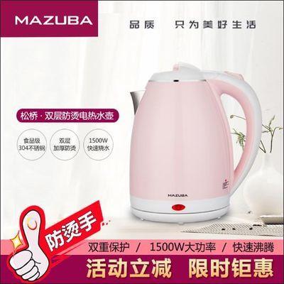 烧水壶热水壶电热水壶304不锈钢电水壶自动断电热水壶家用