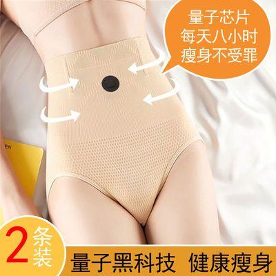 【四季款】收腹内裤女燃脂瘦身提臀产后高腰内裤束腰收腹裤减肥