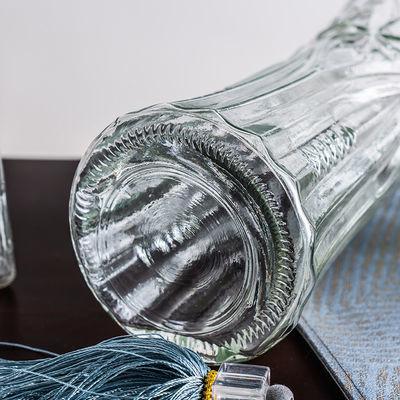 圆口大号玻璃花瓶 水培植物玻璃瓶简约透明装饰客厅插花摆件