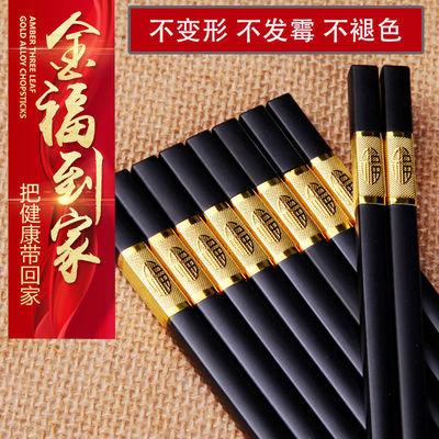 食品级高档合金筷子10-20不发霉不变形耐高温不褪色家用酒店餐厅