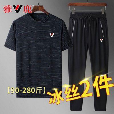 雅鹿大码男冰丝套装夏季薄款速干透气短袖长裤宽松休闲运动两件套