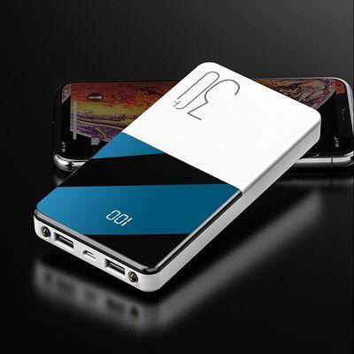 快充大容量充电宝 移动电源适配华为VIVO小米OPPO全手机30000毫安