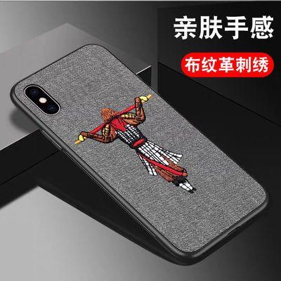 至尊宝OPPOR11手机壳R9R15R17情侣plus刺绣S网红手机壳商务保护套