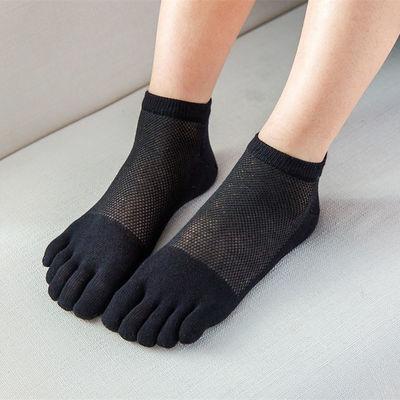 1-3双装 五指袜女士纯棉透气网眼防臭吸汗全棉分趾运动袜子中短筒