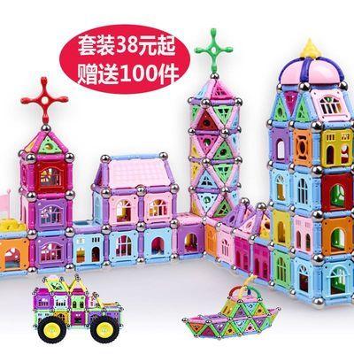 磁力棒玩具儿童益智拼装男女孩百变创意拼搭吸铁石磁铁积木玩具