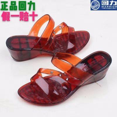 正品上海回力拖鞋女夏时尚透明水晶拖鞋坡跟舒适耐磨防滑拖鞋908