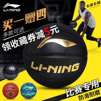 李宁篮球成人7号初中生小学生室内外儿童学生水泥地防滑耐磨蓝球