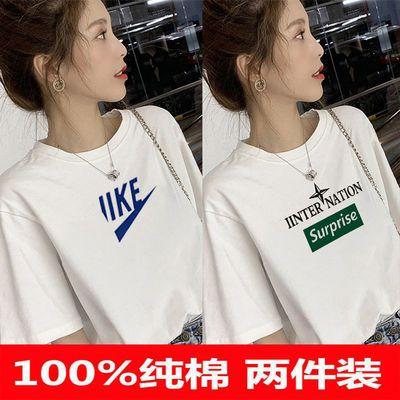 2020夏装新款纯棉短袖t恤女韩版百搭纯色上衣女休闲显瘦单/两件装