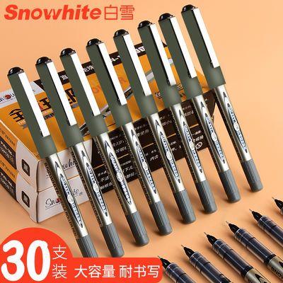 白雪大容量直液式走珠笔0.5mm针管型黑色批发学生用子弹头中性笔