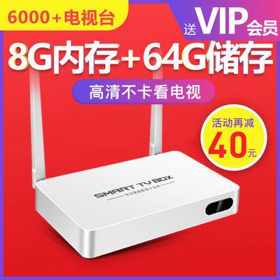 全网通网络电视机顶盒 安卓智能4K高清盒子 家用无线WIFI播放器