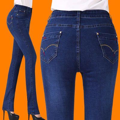 直筒牛仔裤女宽松高腰弹力大码中年女裤春秋季新款妈妈修身长裤子