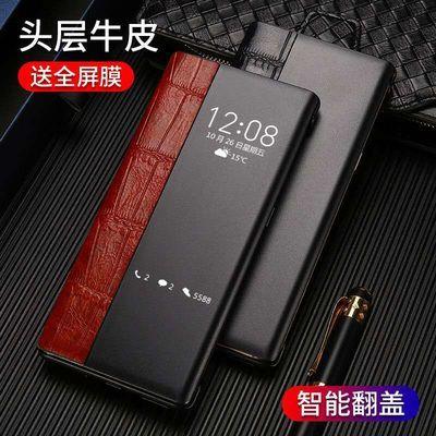华为mate30/RS手机壳真皮P40/pro保护套全包防摔智能翻盖手机皮套