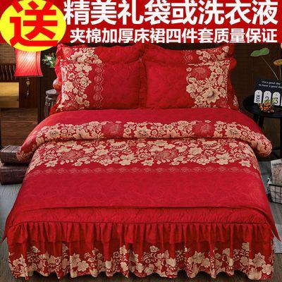 夹棉床裙四件套床上用品加厚冬季婚庆公主风被套床罩仿纯棉三件套