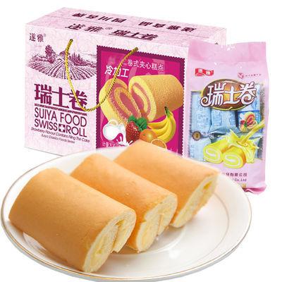 【3斤特价】瑞士卷蛋糕多口味整箱早餐糕点面包零食小吃1斤-5斤装