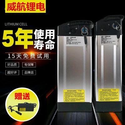 银鱼款海霸款48v锂电池代驾三元锂电池48伏20A折叠自行车外卖便携