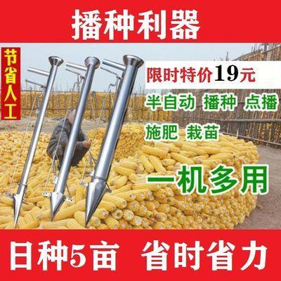 新款种子点种器万能农用点种器玉米花生蔬菜手动点播器播种机手推
