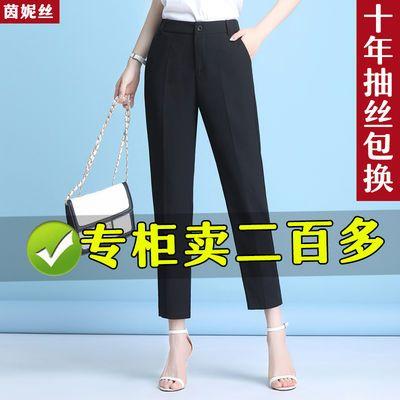 西装裤女九分2020夏季薄款黑色西裤宽松裤子高腰显瘦直筒裤烟管裤