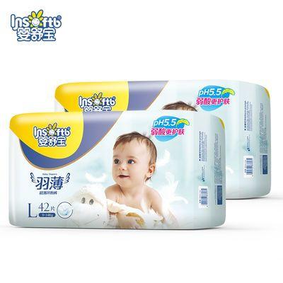 弱酸护肤婴舒宝夏季超薄透气婴儿纸尿裤l宝宝拉拉裤xl尿不湿m