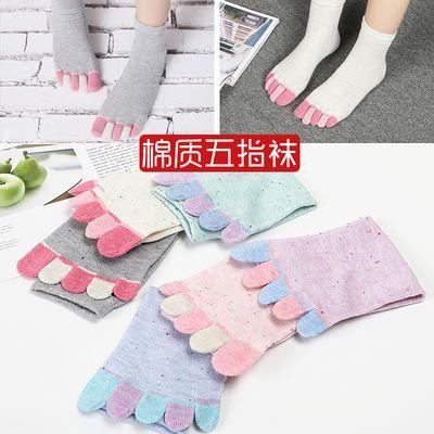 五指袜女士纯棉防臭春夏秋冬季短筒运动透气吸汗短袜子 全棉中筒