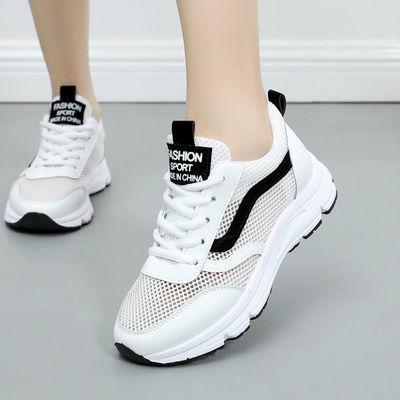 女鞋夏季新款韩版运动鞋女百搭学生小白鞋网鞋白鞋休闲鞋透气板鞋