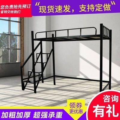 公寓床上床下空高架床单上层楼阁省空间上铺床上床下桌组合铁艺床