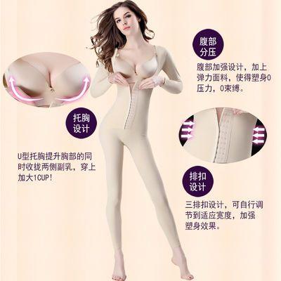 婷美�S雅加强版排扣长袖长裤无痕后脱款连体塑身衣减肚子美体塑形