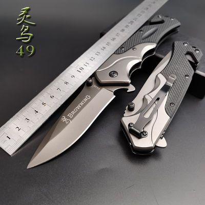 刀具防身随身折叠刀高硬度冷兵器锋利便携多功能军刀车载户外刀具