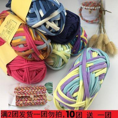 泫雅布条线钩包包线diy手工制作包包毛线材料包 花色编织地毯坐垫
