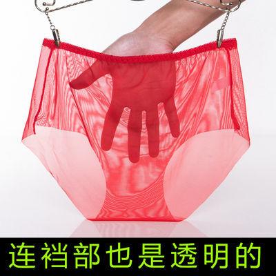 全透明内裤女火辣超薄性感蕾丝女士网纱无痕性感加大码胖MM三角裤