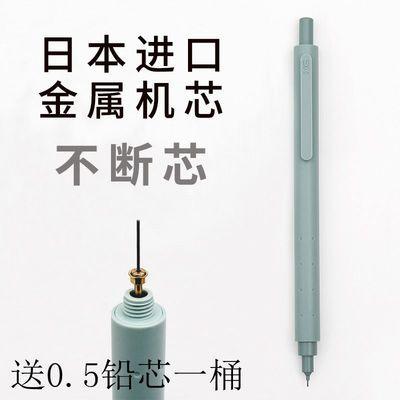 KACO菁点自动铅笔苍/黑/白 考试办公绘图手绘不断芯自动铅0.5mmHB
