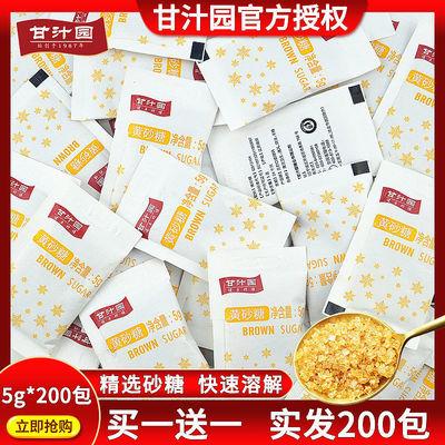Taikoo太古白糖包优级白砂糖包咖啡调糖糖包咖啡红茶伴侣辅料