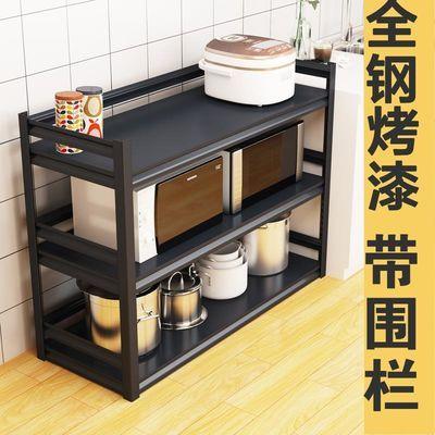 热销金属置物架落地多层带护栏厨房微波炉家用储物黑色碳钢烤漆收