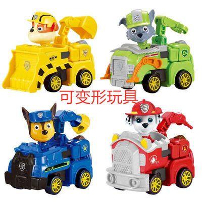 汪汪队立大功玩具变形玩具儿童玩具男孩巡逻队狗狗套装汪汪队玩具