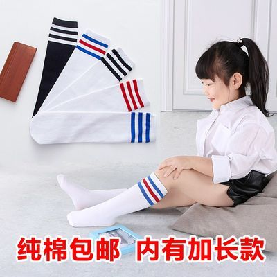 女童中筒袜夏薄公主长筒袜白色小学生韩国学院风男童足球袜春秋款