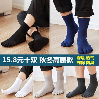 5-10双五指袜男棉中筒防臭吸汗分指袜短筒男士五趾袜子女士分趾袜