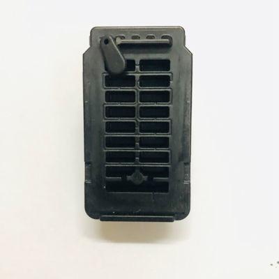 原装佳能845S 846 MG2580s 3080 TS3180 TR4580打印机墨盒可加墨