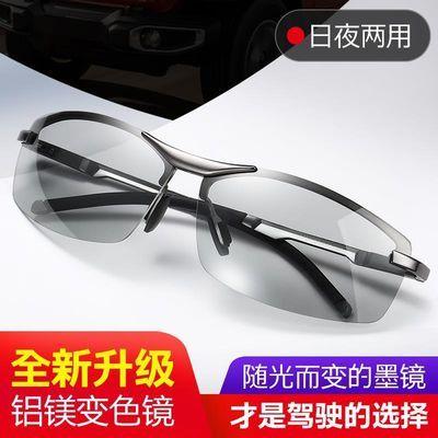日夜两用自动感光变色太阳镜男夜视眼镜钓鱼开车专用偏光驾驶墨镜