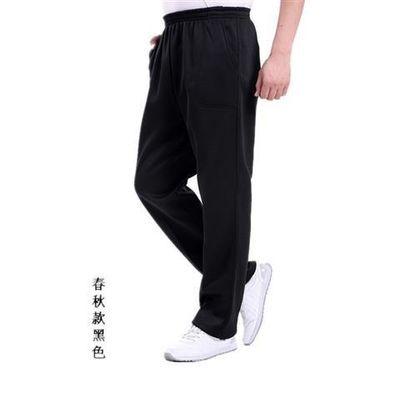 中老年人运动裤男宽松春秋薄款松紧腰男装长裤子爸爸夏季休闲裤