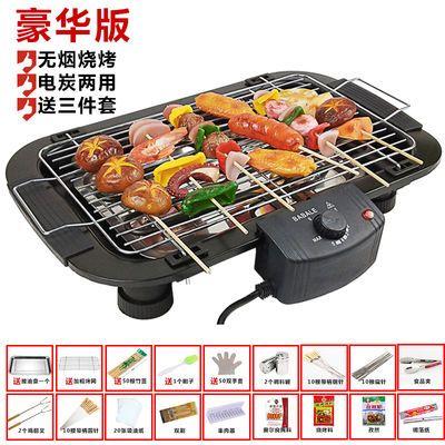 电烧烤炉烧烤用具烧烤架家用电烤无烟烤肉炉盘锅室内烧烤电烤炉