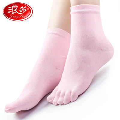 浪莎五指袜女士全棉防臭吸汗春秋冬季百搭脚趾袜子纯棉韩版中筒袜