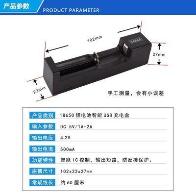 18650锂电池充电器3.7V/4.2多功能智能大容量26650手电筒头灯电池