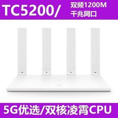 华为路由器TC5200 联通定制版双频千兆路由器 5G全新未拆封未使用