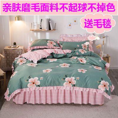 新款磨毛四件套韩版床裙款网红被套被罩3件套公主风4件套床上用品